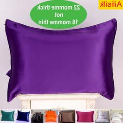 1pc 22 Momme 100% Pure Mulberry Silk Pillow Cases Cushion Co