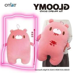 Chax GP Gloomy Bear Squishy Mochi 50cm Plush Body Pillow Jap